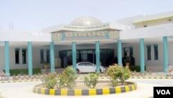 Kidney Center, Quetta