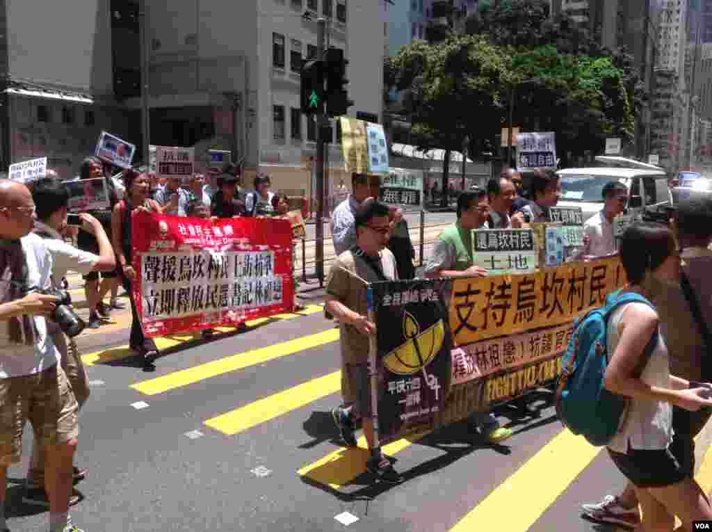 港人中联办示威声援广东乌坎村民土地维权(美国之音海彦拍摄)