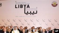카타르에서 열린 리비아 대책회의