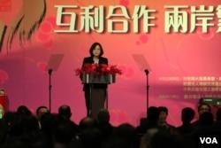 台湾总统蔡英文致词(美国之音 杨明拍摄)