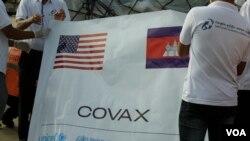 کمبوڈیا میں امریکہ کی جانب سے ویکسین کی پانچ لاکھ خوراکوں کا عطیہ نام پھن انٹرنیشنل ایئرپورٹ پر حکام وصول کر رہے ہیں۔ یہ عطیہ کوویکس پروگرام کے تحت بھجوایا گیا۔ 30 جولائی 2021