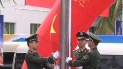 Аргументы Пекина, или Гарнизон на острове