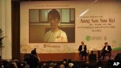 昂山素姬5月30號在仰光通過視頻參加港大100周年對話