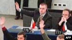 Prijem Bugarske i Rumunije u EU