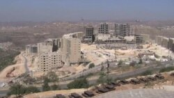 Modern Palestinian City Going Up in West Bank