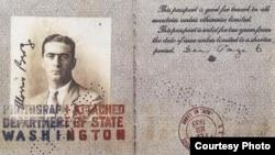 Паспорт Мо Берга. Кадр из фильма