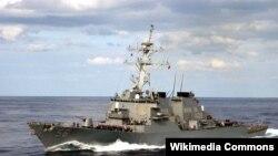Mỹ đã phái Khu trục hạm USS McCain tới vùng biển tây nam của Nam Triều Tiên.