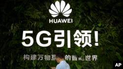 资料照片:华为公司在中国信息通信展览会上展示的口号。(2019年10月31日)
