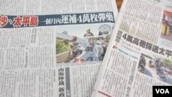 台灣媒體報導國防部長有關運補彈藥的談話(美國之音張永泰拍攝)