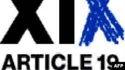 ARTİCLE XİX_logo