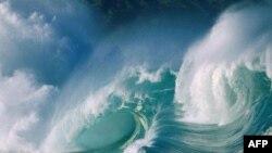 Hindistan Okyanustan Elektrik Üretecek