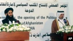 """طالبان وايي چې د دوی استازي به په قطر کې د پګواش په نامه کنفرانس کې د افغانستان په اړه د """" اسلامي امارت"""" دریځ او نظر څرګندوي."""