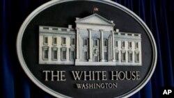 La Casa Blanca organizará la cumbre anti terrorismo en febrero.