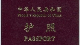 New Chinese passport