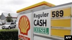 مشکل شرکت نفتی شل برای پرداخت بدهی يک ميليارد دلاری به ايران