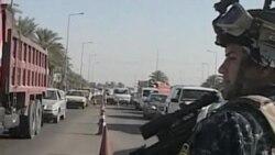 Иракские шииты призывают к роспуску парламента