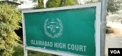 اسلام آباد ہائی کورٹ نے گمشدگی کے ایک مقدمے میں حکام پر ایک کروڑ روپے جرمانہ کیا ہے۔