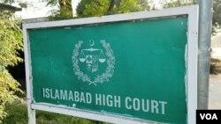 اسلام آباد ہائی کورٹ کے دو رکنی بینچ نے درخواست کی سماعت کی۔