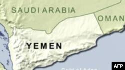Yemen'de el Kaide'ye Yönelik Operasyonlar Arttırıldı