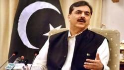 یوسف رضا گیلانی، نخست وزیر پاکستان