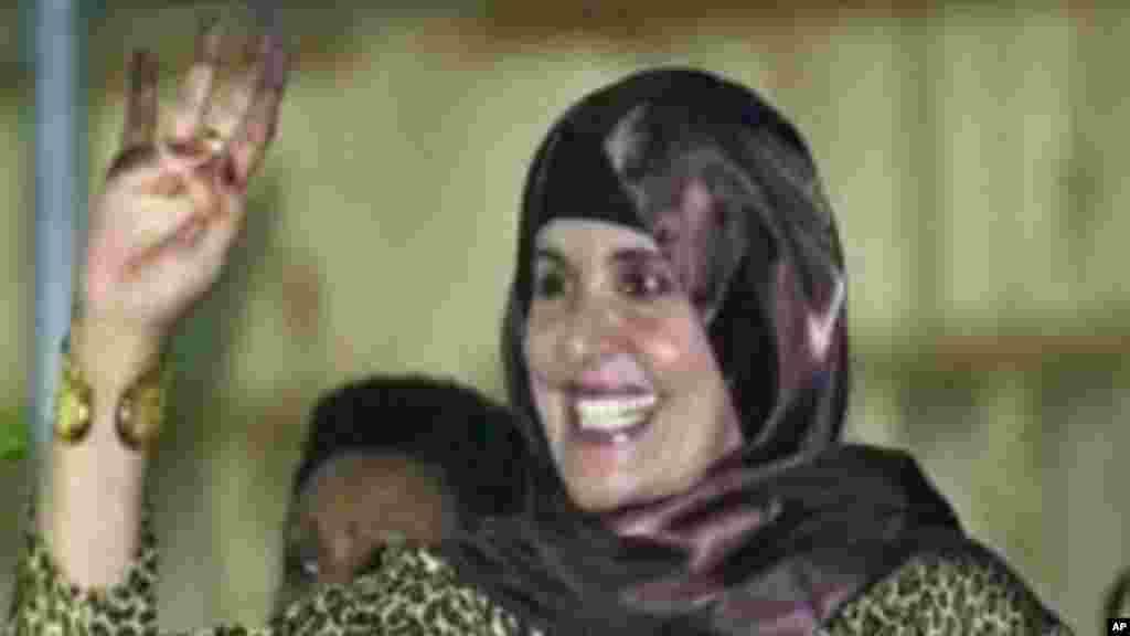 Safia Kadhafi, l'épouse de l'ancien chef d'Etat libyen Mouammar Kadhafi.