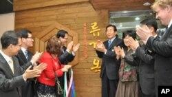 탈북자 단체 NK지식인연대가 지난 4월 탈북자 등 관계자들과 함께 북한음식전문점 '류경옥' 개점을 축하하고 있다.