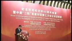 2012-01-24 粵語新聞: 中國國家副主席將到訪白宮