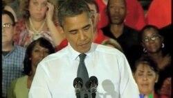 2011-10-15 粵語新聞: 奧巴馬:汽車業救助計劃已經奏效