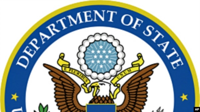 US State Department report cites serious rights abuses in South Sudan.