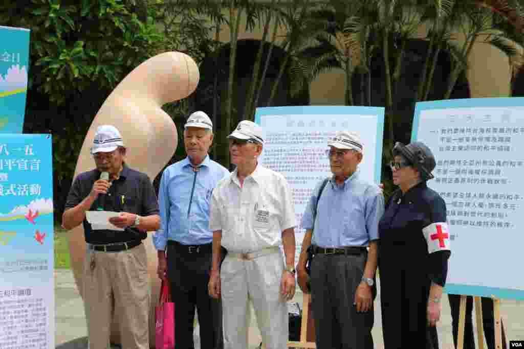 参加纪念活动的台湾老兵代表(美国之音杨明拍摄)