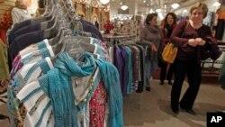Cửa hàng bán quần áo của Công ty Thương Mại Vermont ở Montlelier, bang Vermont