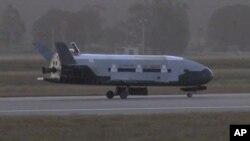 Експериментальний орбітальний безпілотник ВПС США X-37B