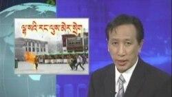 ཀུན་གླེང་གསར་འགྱུར། Kunleng News 30 May 2012