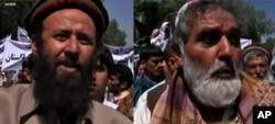 دو تن از مظاهره کنندگان تظاهرات در کابل