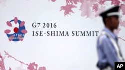نشست امسال G7، یا هفت اقتصاد برتر جهان، در حالی روی پالیسی سالانۀ مالی غور می کند که اقتصاد جهان به مشکل در حال رونق گرفتن است