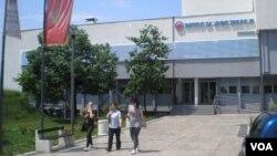 Instituti i Shëndetit Publik, Mali i Zi