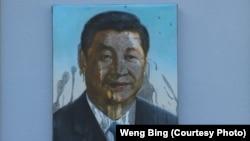 網友Weng Bing畫作:《罪證》-董瑤瓊因為向習近平肖像潑墨而被捕。作者畫了一幅習近平的肖像,並向它潑墨,來反對習近平的暴政。