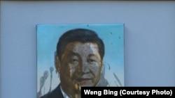 网友Weng Bing画作:《罪证》-董瑶琼因为向习近平肖像泼墨而被捕。作者画了一幅习近平的肖像,并向它泼墨,来反对习近平的暴政