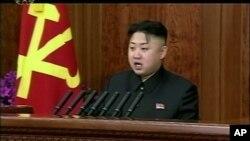 Pemimpin Korea Utara, Kim Jong Un (foto: dok). Kim Yo Jong, adik perempuan Kim Jong Un, mendapat jabatan resmi di pemerintahan.