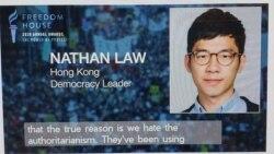 流亡海外的前香港眾志創黨主席羅冠聰。