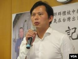 台湾在野党时代力量党主席黄国昌
