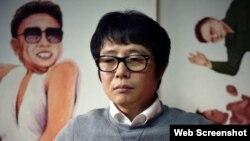 미국의 비영리기구인 '위기 보도에 관한 퓰리처센터'가 탈북자들을 통해 북한 내부 상황을 조명하는 기획프로그램을 웹사이트에 공개했다. 웹사이트에 살린 탈북화가 송벽 씨의 사진.