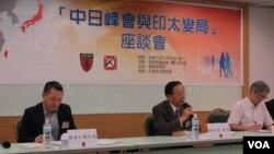 """台湾国策研究院举办""""中日峰会与印太变局""""座谈会(美国之音张永泰拍摄)"""