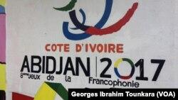 Reportage de Georges Ibrahim Tounkara, correspondant VOA Afrique à Abidjan