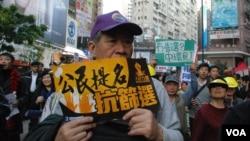 香港團體元旦模擬投票 9成要求公民提名