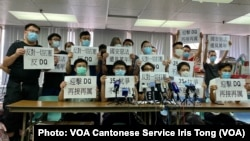 參與2020年7月中舉行的香港民主派立法會35+初選的抗爭派社運人士及現任區議員, 1月6日早上被警方上門拘捕,指控他們違反港區國安法顛覆中國國家政權罪。 前香港眾志秘書長黃之鋒(前排左二)目前正在監獄服刑,據報道警方1月6日到他家中搜查, 這次是黃之鋒首次被控涉嫌觸犯國安法的罪名 (攝影:美國之音湯惠芸)