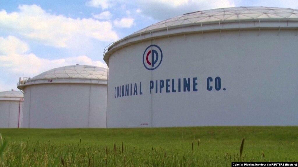 Colonial pipeline, công ty xăng dầu lớn nhất của Mỹ.