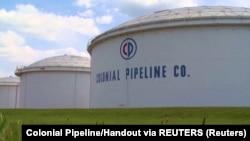USA, Colonial pipeline, naftna kompanija