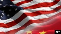 ჩინეთს ირანისთვის ნავთობის მიყიდვა ეკრძალება