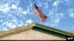 ABŞ-ın Maliyyə nazirliyinin binası
